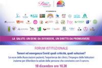 """18 dicembre, ore 10.30: appuntamento con il Forum istituzionale annuale de """"La salute: un bene da difendere, un diritto da promuovere"""""""